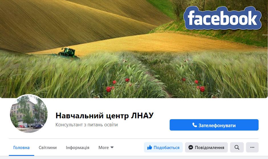 fejsbuk.jpg
